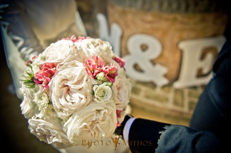 50 boda sevilla photomithos